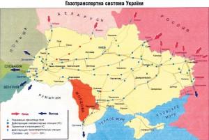 Газотранспортна система України