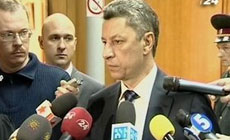 Юрий Бойко интервью