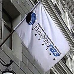 naftogaz-flag