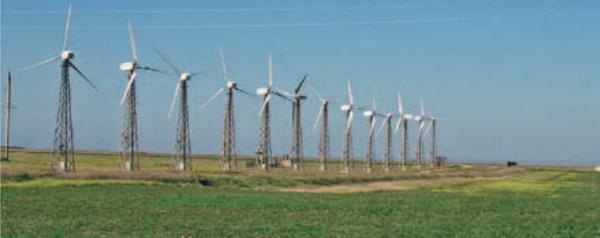 Ветро электростанции Украины