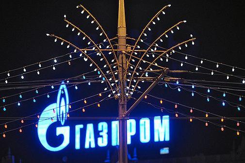 """Против концерна """"Газпром"""" начато официальное расследование"""