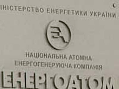«Откаты» «Энергоатома», «Фима-Порш» и «чистые руки» Президента Ющенко (ссылка обновлена)
